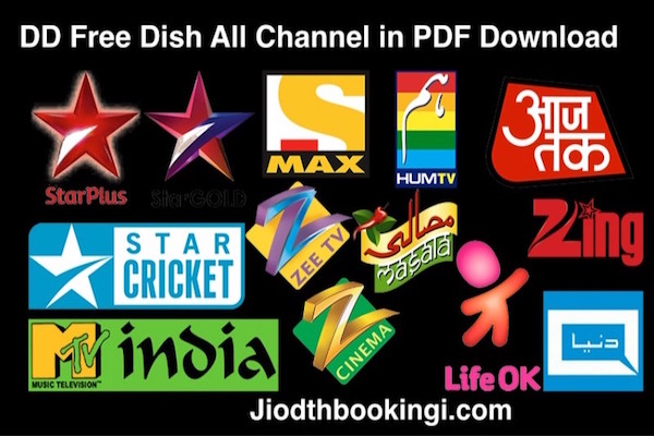 DD Free Dish Channel List 2018 】 with New Channel List