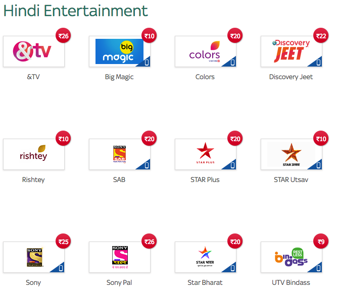 Tata Sky Make My Pack Channel