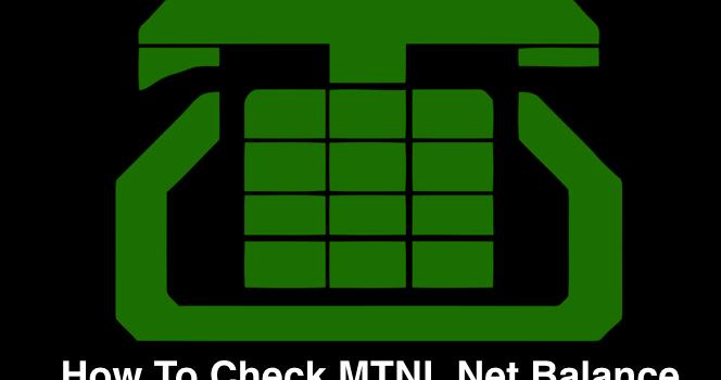 MTNL Net Balance