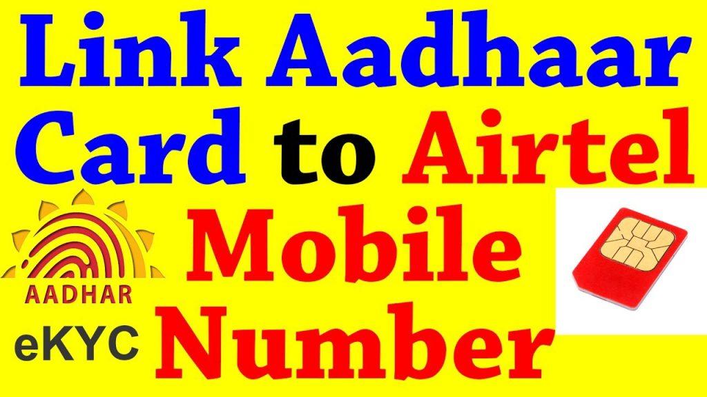 airtel aadhaar link online registration