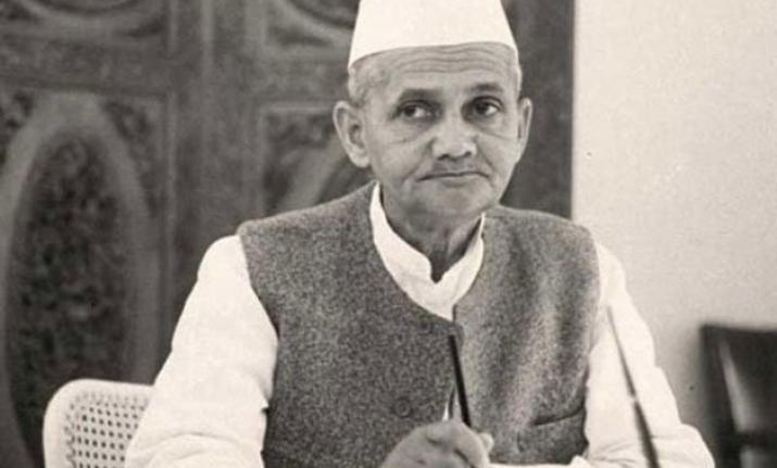 Essay on Bahadur Shastri
