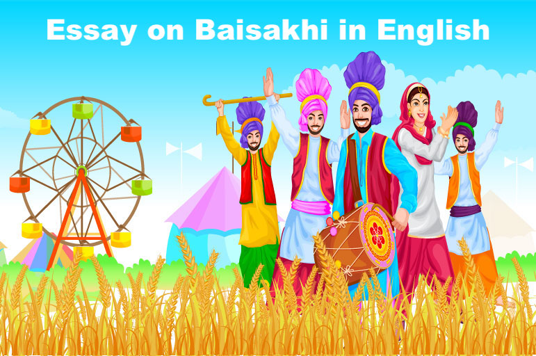Essay on Baisakhi in English