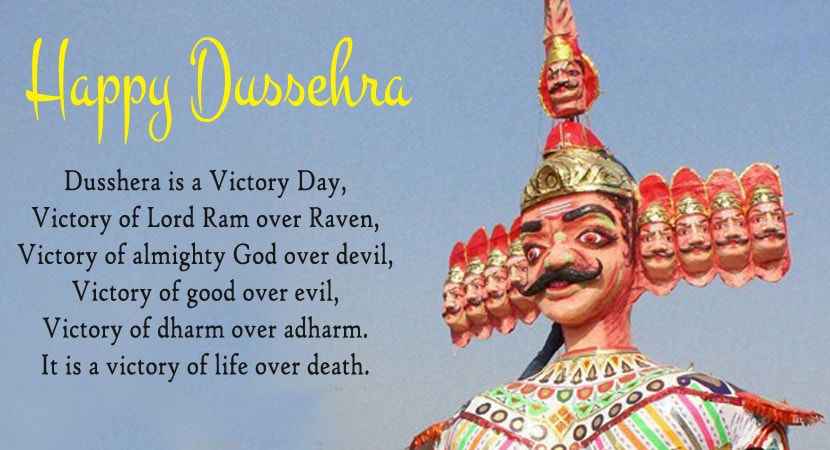 Essay on Dussehra in English