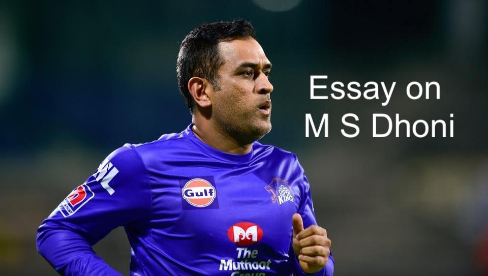 essay on M S Dhoni