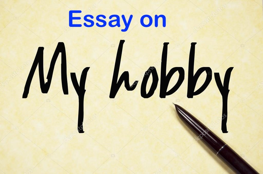 essay on my hobby