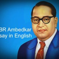 Dr Bhim Rao Ambedkar Essay in English