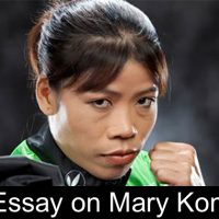 Essay on Mary Kom in English