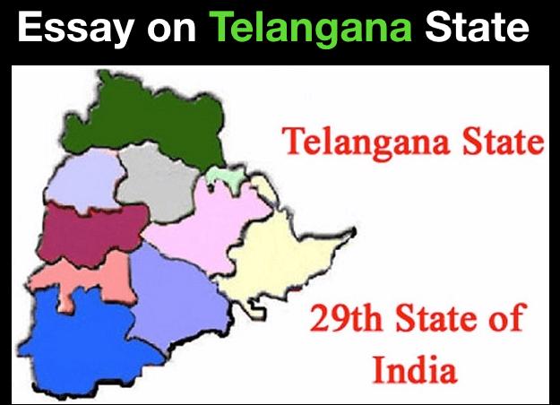 Essay on Telangana State
